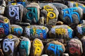МО онлайн – тибетское гадание на кубиках